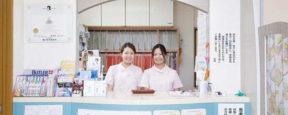 矯正歯科の料金